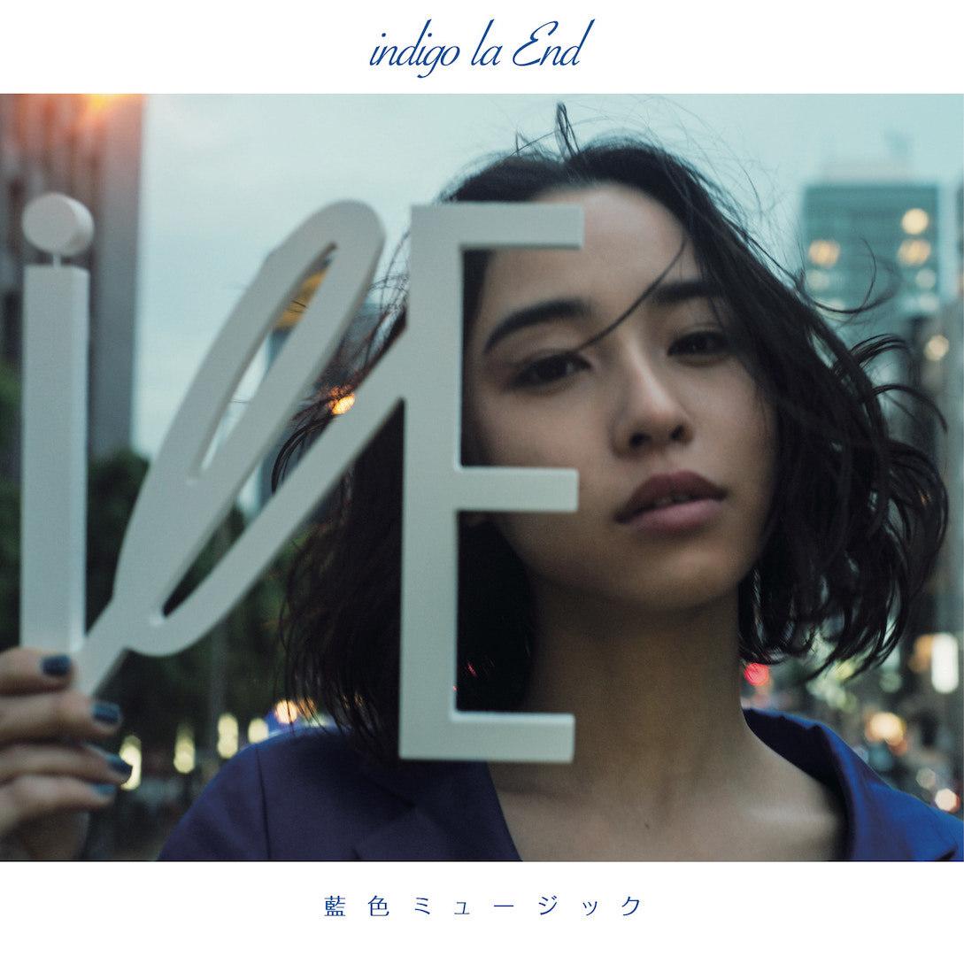 indigo la End『藍色ミュージック』初回盤