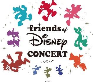 相葉裕樹、昆夏美、武内駿輔、中川翔子、濱田めぐみが出演『フレンズ・オブ・ディズニー・コンサート2020』追加出演アーティスト発表