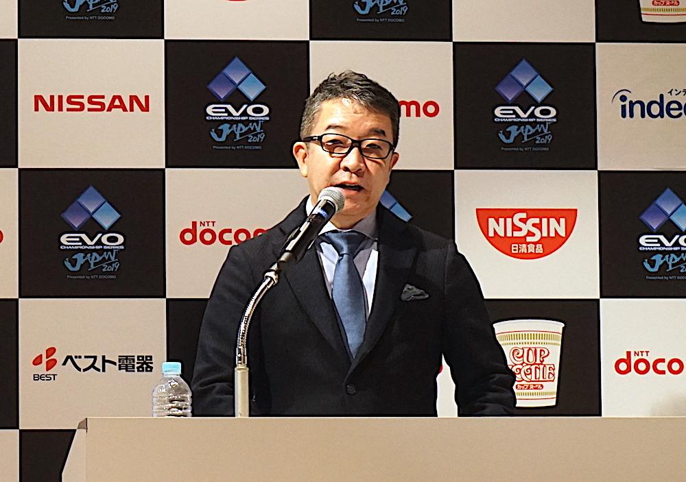 EVO Japan 2019 実行委員会 藤澤孝史氏