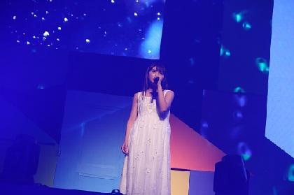 三森すずこ、ソロアーティスト活動5周年記念ライブをBlu-ray/DVDでリリースへ  ミニアルバム発売も発表