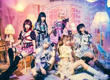 ZOC、初の日本武道館公演を発表 メジャーデビューシングルのリリース日も解禁