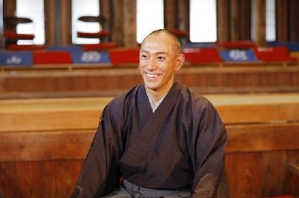 市川海老蔵「若手にチャンスを与えたい!」 インタビューコメントとともに博多座11月公演の演目と出演者を発表