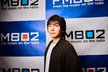 flumpool、新曲「ちいさな日々」を山村隆太(flumpool)がDJを務める『FM802 Radio Fields』で初オンエア決定