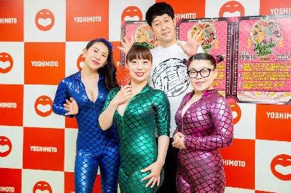 お客さんにも出演者にも楽しんでもらえる毎年楽しめるフェスに『KOYABU SONIC2018』