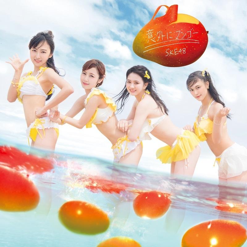 SKE48「意外にマンゴー」TYPE_D