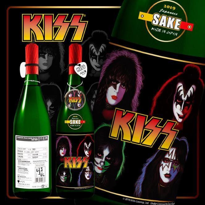 ほまれ酒造株式会社 KISS「KISS SOLO ARTWORK・KISSソロアートワーク」