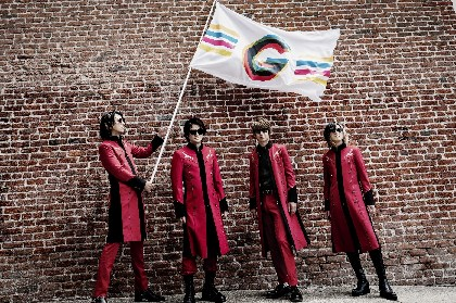 GLAY、『YouTube Music Night』に出演決定
