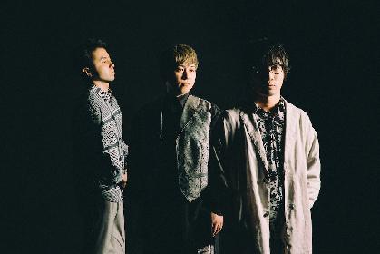 fox capture plan、10人編成でのライブ『MAJESTIC ENSEMBLE at billboard LIVE TOKYO』より「Attack on fox」の音源を配信