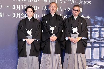 六本木歌舞伎第3弾『羅生門』製作発表 海老蔵、歌舞伎初心者に「三宅健を観ていればいい」と大胆アドバイス!?