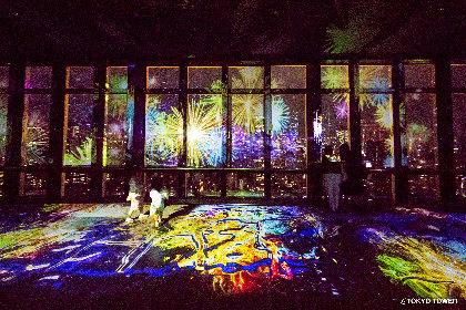 東京タワーで、夜景×花火のプロジェクションマッピング ネイキッド演出の夜景体験イベントが開催中