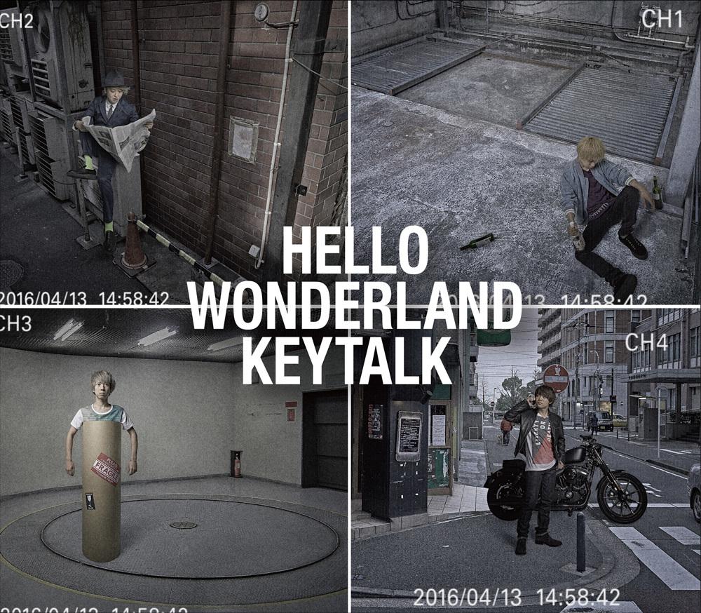 「HELLO WONDERLAND」