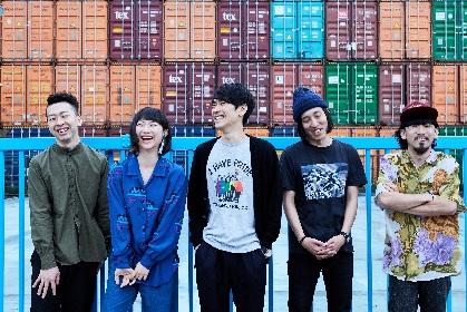 東京カランコロン『ラストのワンマ ん』ツアーファイナル、東京LIQUIDROOM公演をもって解散を発表
