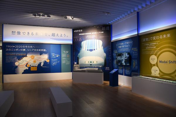リニア中央新幹線に関する展示