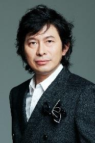 鈴井貴之が『ゆうばり国際ファンタスティック映画祭2017』に来場 「目標は復活、再生!この夕張でそれを実証したい」