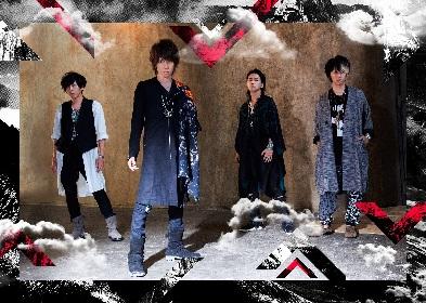 シド、ライブ映像作品『SID 日本武道館 2017 「夜更けと雨と/夜明けと君と」』のジャケット写真を公開
