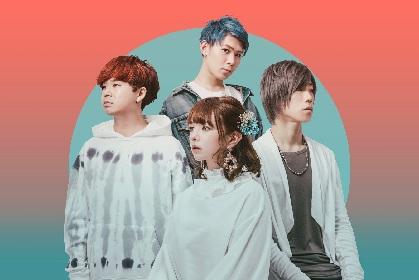 The Winking Owl 3年ぶりアルバムからライブ人気曲「君のままで」を先行配信&MV公開