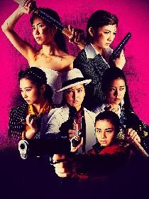 AKB48グループが昭和の大傑作に挑戦 舞台『仁義なき戦い~彼女(おんな)たちの死闘篇~』のビジュアルが公開
