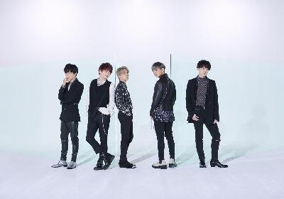 Da-iCE シングル「BACK TO BACK」発売を記念し渋谷でPOP UP STORE開催