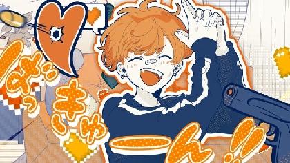 めいちゃん、最新曲「小悪魔だってかまわない!」のMVを公開 あらき、Gero、コニー、luzも参加