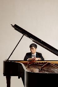 """外山啓介が描き出す""""新たなるショパン"""" 『ピアノ・リサイタル~バッハ~べートーヴェン~ショパン~』を開催"""