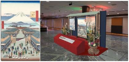 『動く浮世絵』が東京駅に登場 動画作家・瀬川三十七が歌川広重の作品をアレンジ