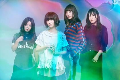 ねごと、本日の「COUNTDOWN JAPAN」出演キャンセル