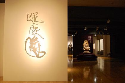 国宝、重文だらけ! 運慶が大成した慶派の流れを総まとめする特別展『運慶』をレポート