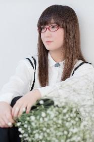 奥華子 地元・千葉のほか全国7箇所でアルバム『KASUMISOU』リリース記念イベント開催決定