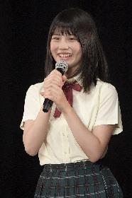 SKE48・小畑優奈が初選抜&初センター! 夏にはシングル「意外にマンゴー」のリリースも