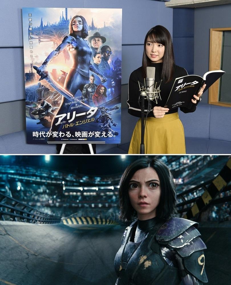 上白石萌音(上) (C) 2018 Twentieth Century Fox Film Corporation