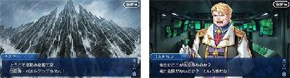 『Fate/Grand Order』第2部・第3章プロローグが開幕 マシュの新クラススキル追加や聖晶石がもらえるキャンペーンもスタート