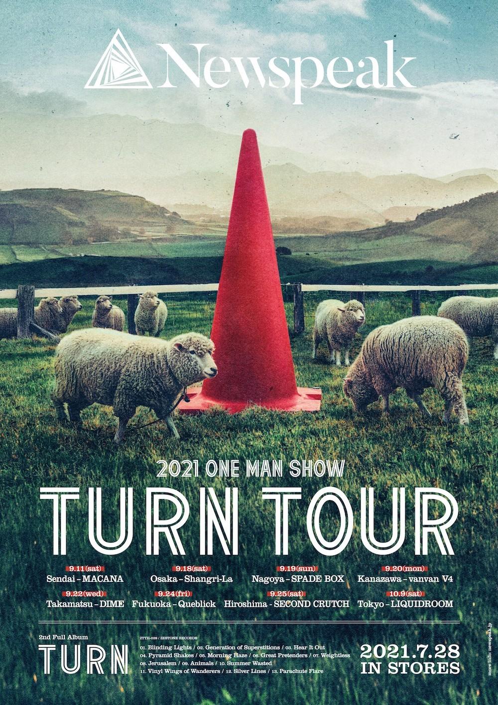 『Turn Tour』