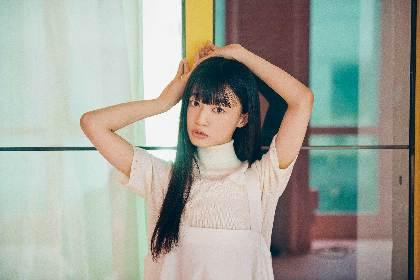 新人歌手/声優・結城萌子のメジャーデビューシングルEPから先行配信曲と表情豊かなミュージックビデオが併せて公開
