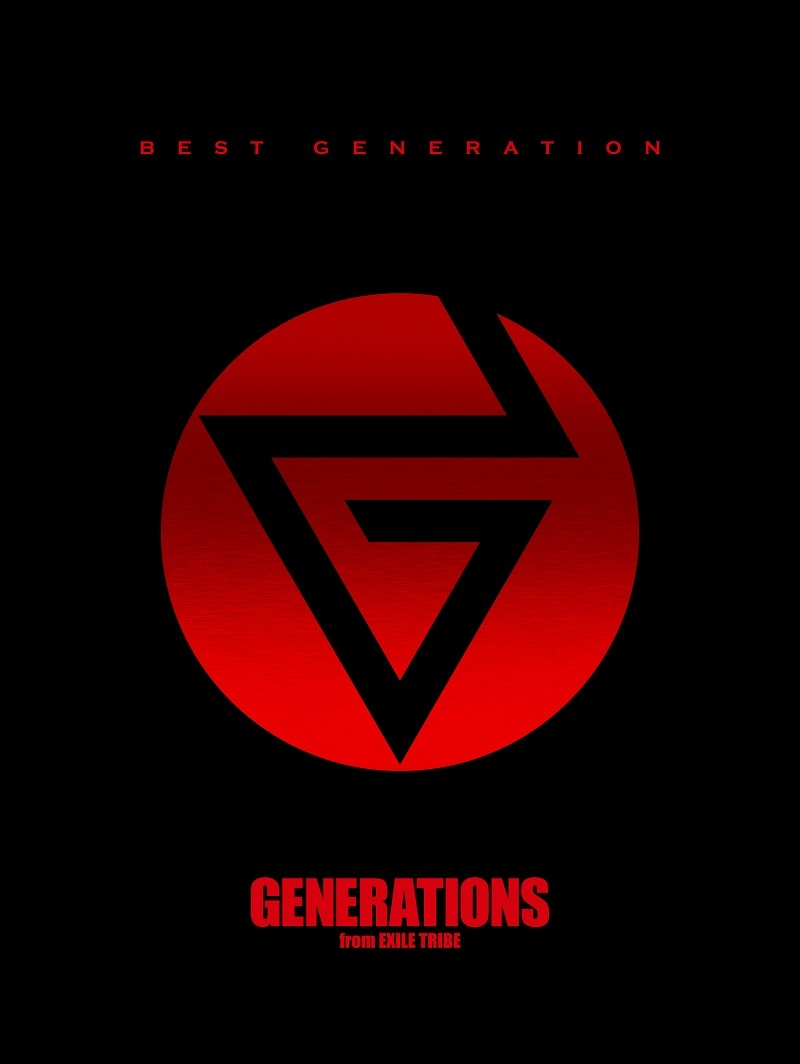 GENERATIONS豪華盤