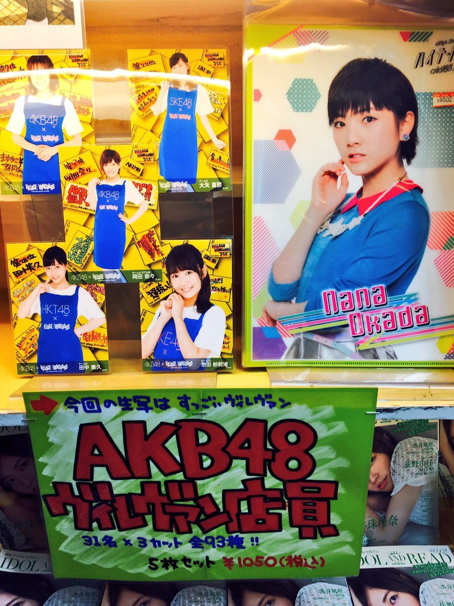 AKB48xVillageVanguard