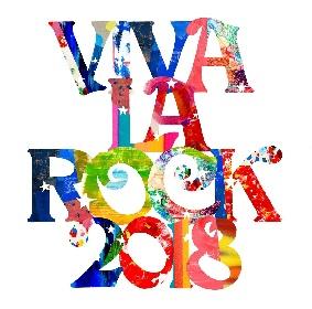 エレカシ、10-FEET、KEYTALK、オーラル、フレデリックほか 『VIVA LA ROCK 2018』第2弾出演アーティスト計18組を発表