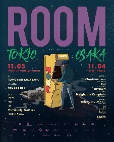 FASHION×MUSICのインドアフェス『ROOM』が11月3日東京、11月4日大阪で連日開催