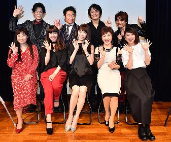 ミュージカルを愛する豪華キャストによるスペシャルコンサート『I Love Musical』第三弾上演決定