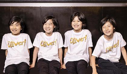 新演出で甦るミュージカル『オリバー!』への思いを、主人公オリバー・ツイスト役を射止めた4人が語る