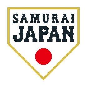 侍ジャパンの次の相手はオーストラリア代表 3月に日本で強化試合を実施