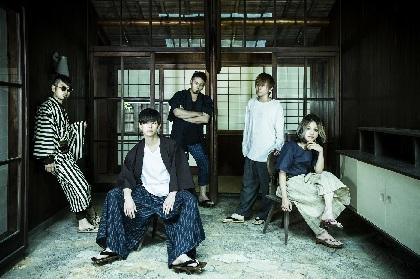 LACCO TOWER、メジャー4thフルアルバム『若葉ノ頃』を8月にリリース決定 本日21時よりライブ配信も急遽実施
