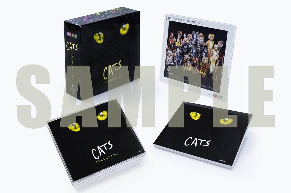 初回限定盤のブックレットと豪華BOX(三方背)