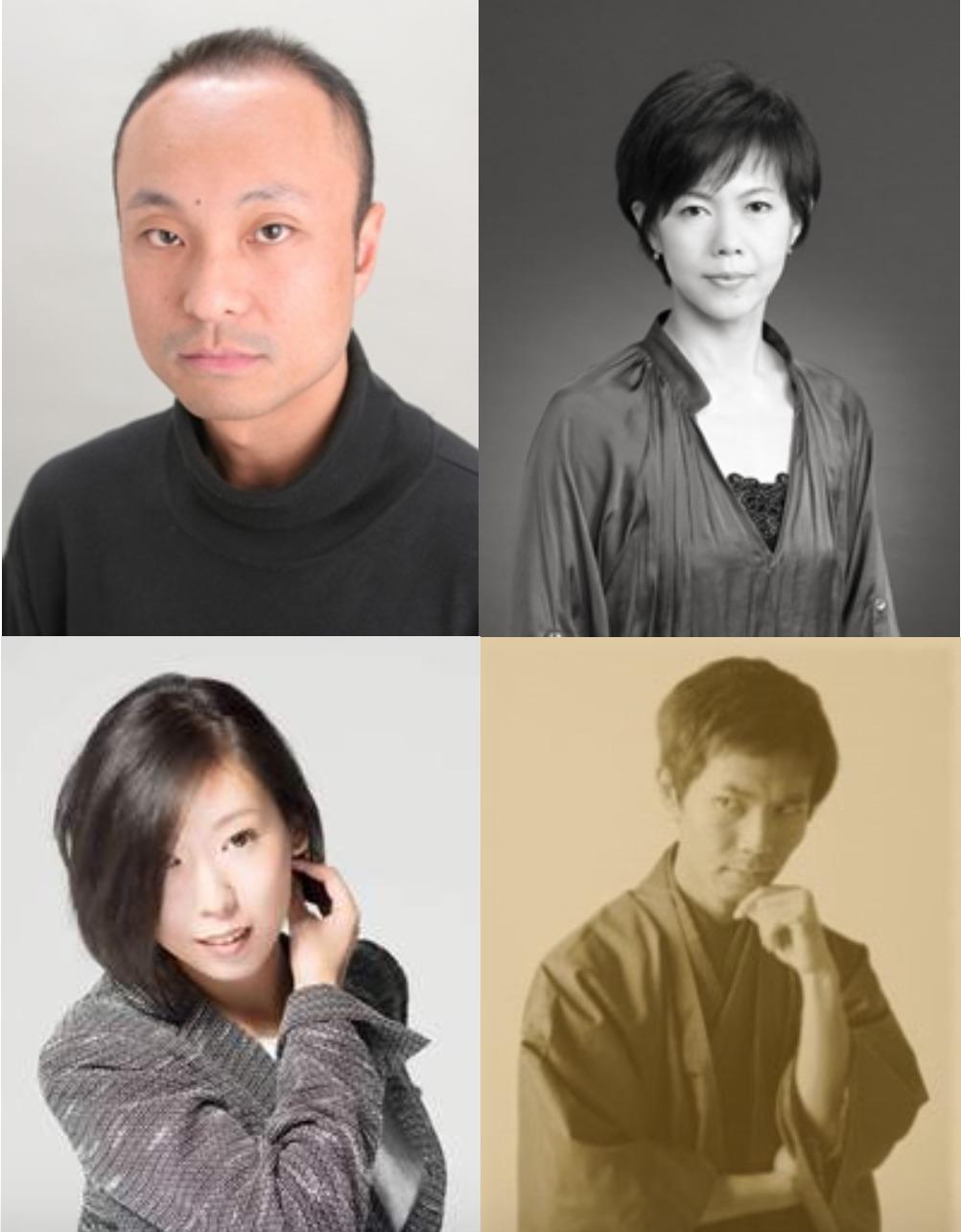上段左から・久川徳明、鏡味富美子 下段左から・みなみ津姉、渡山博崇