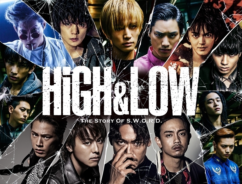 映画『HiGH&LOW THE MOVIE』/ドラマ『HiGH&LOW Season2』 (C)2016「HiGH&LOW」製作委員会