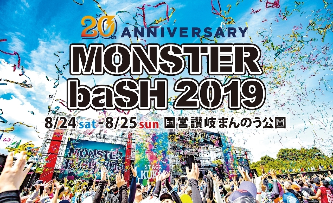 『MONSTER baSH 2019』