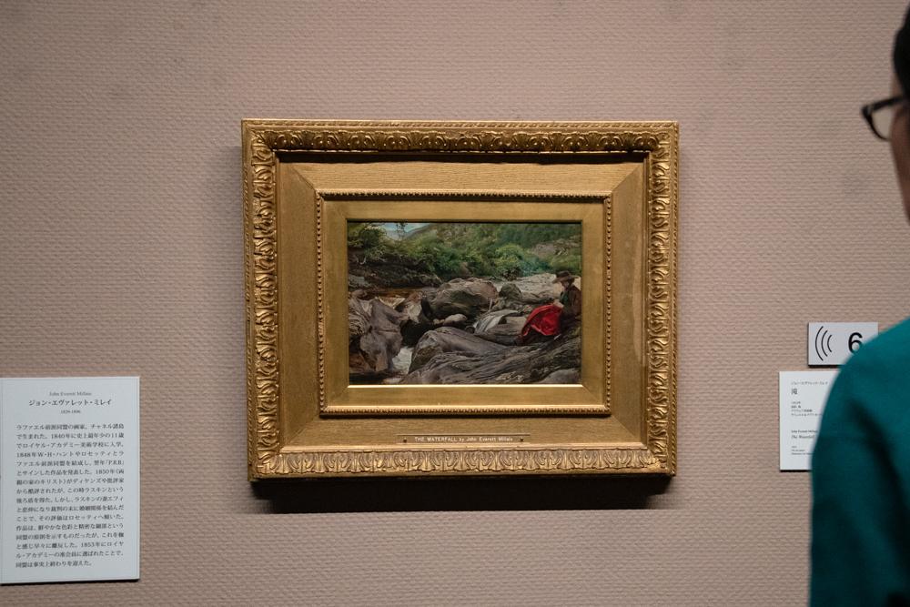 ジョン・エヴァレット・ミレイ《滝》1853年 油彩、板 デラウェア美術館