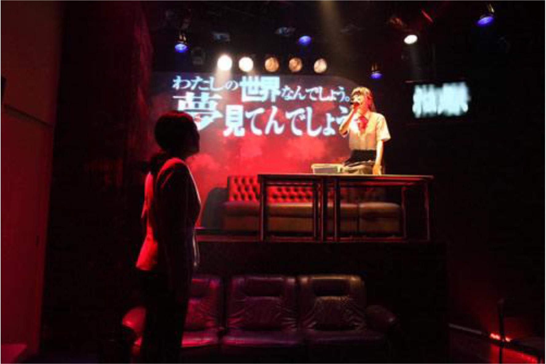『荒川、神キラーチューン』初演時舞台写真