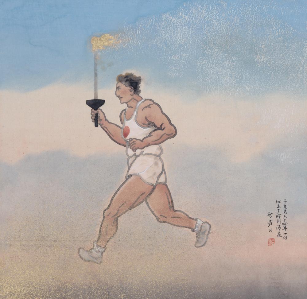 《聖火は走る》1963年 個人蔵