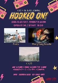 『HOOKED ON!』東京・大阪にて開催決定 出演アーティストも発表