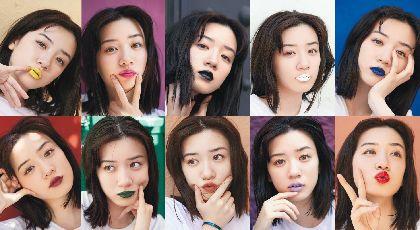 女優・永野芽郁のくちびるが10変化! 2nd写真集『No cambia』から新たなカットを公開